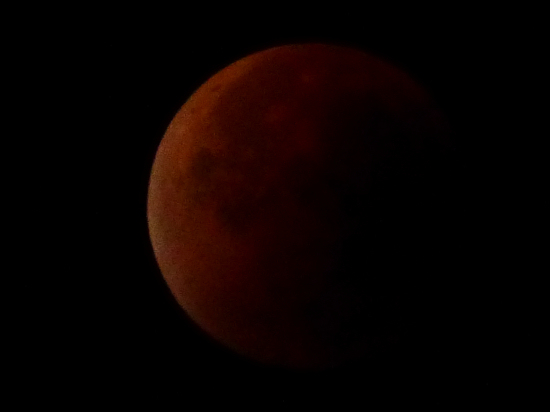 Total lunar eclipse at 0317 UTC